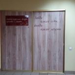 Двери раздвижные, Новосибирск