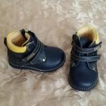 Продам детские ботиночки, Новосибирск