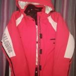 Продам куртку женскую теплую, Новосибирск