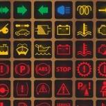 Автоэлектрик с выездом к вам на место, диагностика авто сканером, Новосибирск