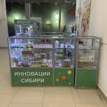 продам оборудование-витрину, Новосибирск