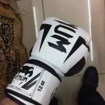 Боксерские перчатки, Новосибирск
