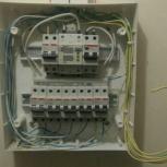 Электрик, Новосибирск