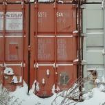 Контейнеры 40-футовые, Новосибирск