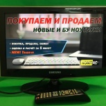 "ЖК телевизор 19"" SAMSUNG LE19D450G1W, Новосибирск"