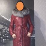 Продам пальто из экокожи, б/у, Новосибирск