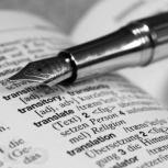 Письменные переводы с армянского и английского и обратно, Новосибирск