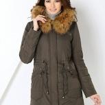 Куртка Clasna, Новосибирск