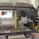 Куплю газогенератор от 50 квт или д.Г.У., Новосибирск