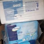 Продам или обменяю памперсы для взрослых, Новосибирск