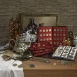 Проводим аукционы и покупаем монеты, банкноты, антиквариат! Дорого!, Новосибирск