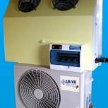 холодильные агрегаты для пива новосибирск, Новосибирск