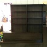 Продам стеллажи и нижние полочки-подставки, Новосибирск