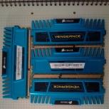 Оперативная память Corsair DDR3 16Gb (4x4GB) 1600MHz, Новосибирск