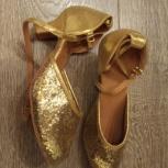 Туфли для танцев, Новосибирск