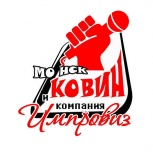 Свадьбы юбилеи корпоратив любое шоу на ваш вкус. Все включено!, Новосибирск