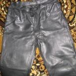 Кожаные брюки, Новосибирск