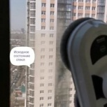 Аренда робота мойщик окон, Новосибирск