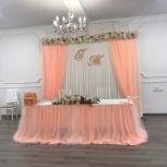 Всё для оформления свадеб и других праздников, Новосибирск