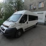Заказ,аренда легковых автомобилей и микроавтобусов 5-15 мест, Новосибирск