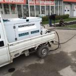 Аренда компрессора. Отбойные молотки. Безнал с НДС, Новосибирск