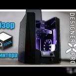 Продам 3D принтер Picaso Designer X Pro, Новосибирск