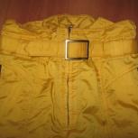 """Марочные штаны Германия """"MDC"""" эксклюзив р 44-46+ ярко желтые. Весна, Новосибирск"""