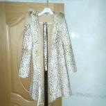 Пальто из меха козлика, Новосибирск