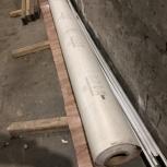 Линолеум бытовой Дуб полярис 2.5 м 25 м2. (2.5м х 10 м). Новый., Новосибирск