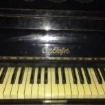 """отдам пианино """"Сибирь"""", Новосибирск"""