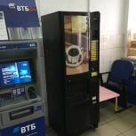Продам кофейный автомат Сагома 7, Новосибирск