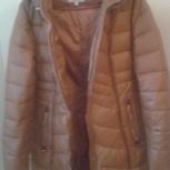 Продам куртку пуховик (зимнюю, р. 46), Новосибирск