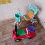 Продам детский велосипед и машинку недорого, Новосибирск