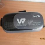 3D Очки виртуальной реальности, Новосибирск