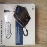 Телефон для Skype и IP-телефонии- Р-4V, Новосибирск
