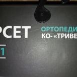 Корсет ортопедический, Новосибирск