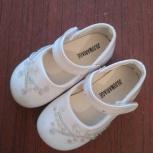 Продам туфельки 21 р-ра, Новосибирск
