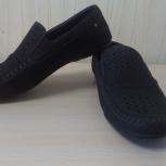 Туфли мужские презентабельного вида, Новосибирск