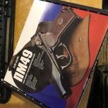 Продам пневматический пистолет, Новосибирск