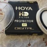 Защитный фильтр Hoya 77 мм Protector HD, Новосибирск