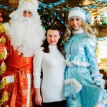 Дед мороз и снегурочка. Пригласите сказку в дом!, Новосибирск