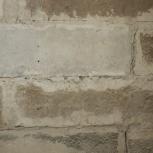 Требуется мастер для штукатурки стен, Новосибирск
