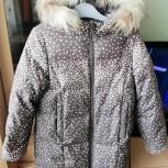 Пуховик для девочки Crockid 122 -128 см, Новосибирск