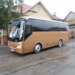 Аренда Автобусов, Новосибирск