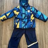 Детский костюм зима, Новосибирск