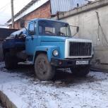Услуги автомобиля-ассенизатора, Новосибирск