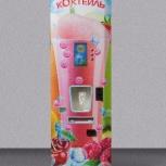 Продам автомат по продаже кислородных коктейлей, Новосибирск