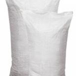 Куплю мешки из под сахара ,риса, крупы, Новосибирск