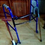 Комплект для инвалидов., Новосибирск