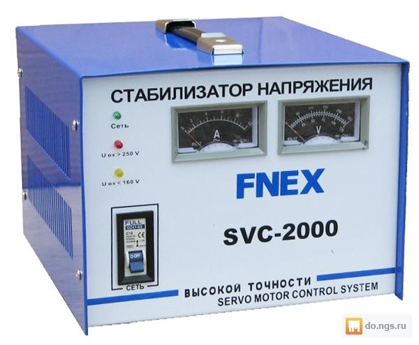 Стабилизаторы напряжения fnex завод стабилизатор напряжения энергия